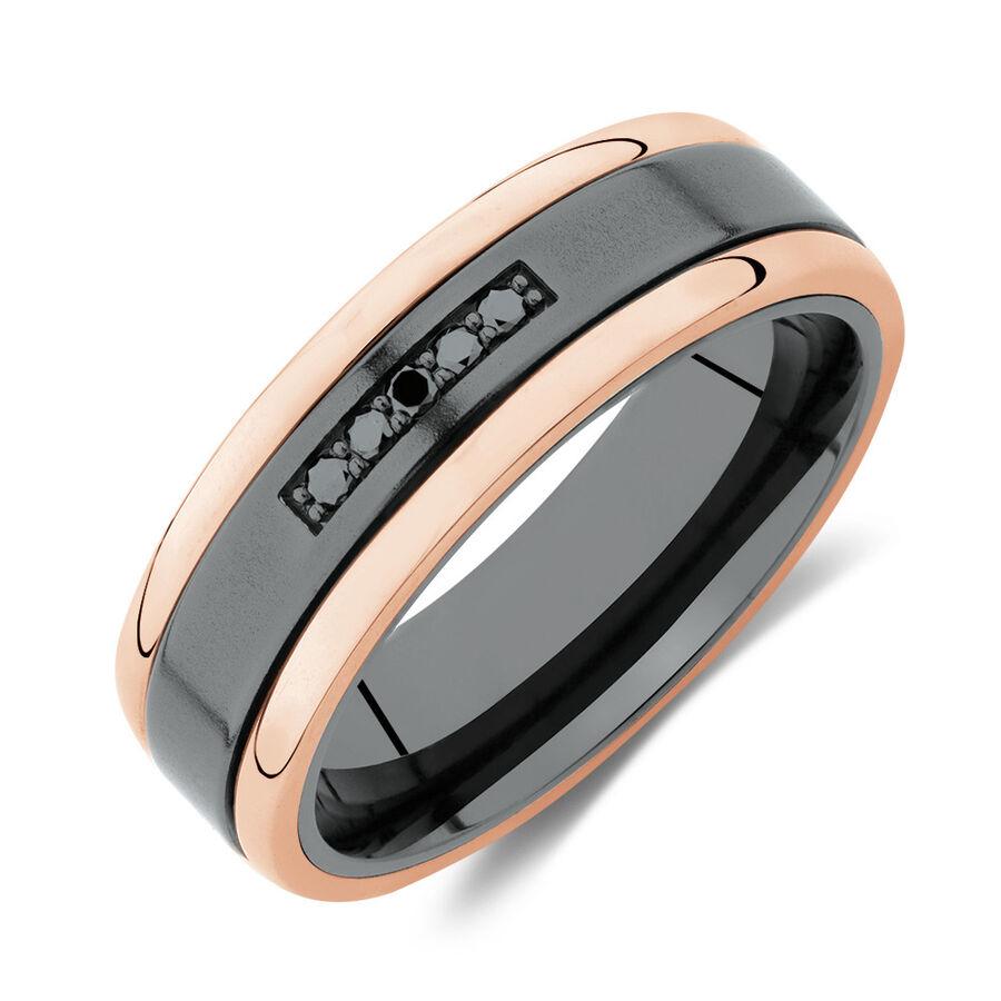 7mm Ring with Black Diamonds in 10ct Rose Gold & Black Titanium