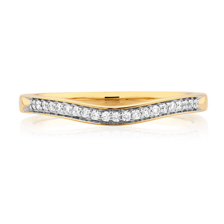 Wedding Band with Diamonds in 18ct Yellow Gold
