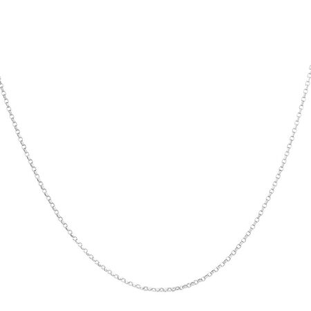 "50cm (20"") Belcher Chain in 10ct White Gold"