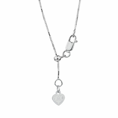 """50cm (20"""") Adjustable Box Chain in 10ct White Gold"""