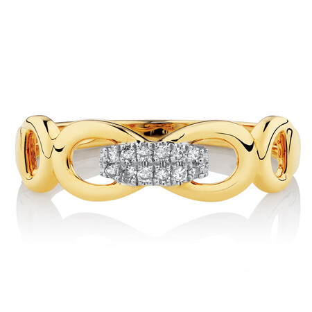 Link Ring with Diamonds in 10ct Yellow Gold