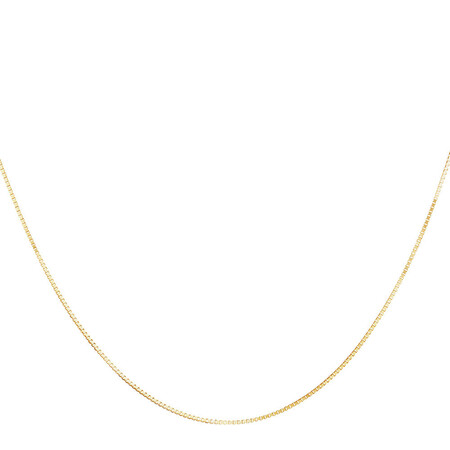 "40cm (16"") Diamond Cut Box Chain in 14ct White Gold"