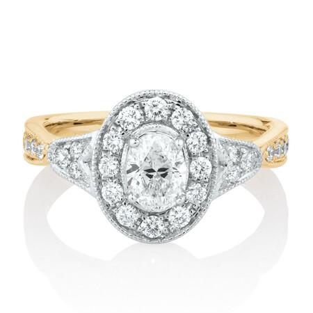 Sir Michael Hill Designer GrandAmoroso Engagement Ring with 1 Carat TW of Diamonds in 14ct White, Yellow & Rose Gold